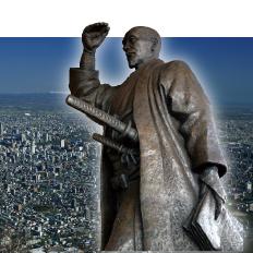 忘れてはいけない!日本人の心 ~伝えたい!<br />  未来を担う子どもたちへ~ 九月「誇りある日本人育成」例会