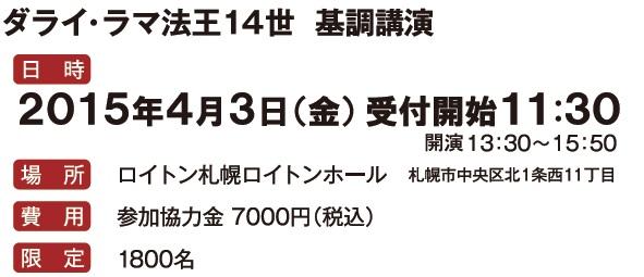 記事詳細2New.jpg