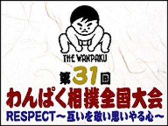 wp1.jpg