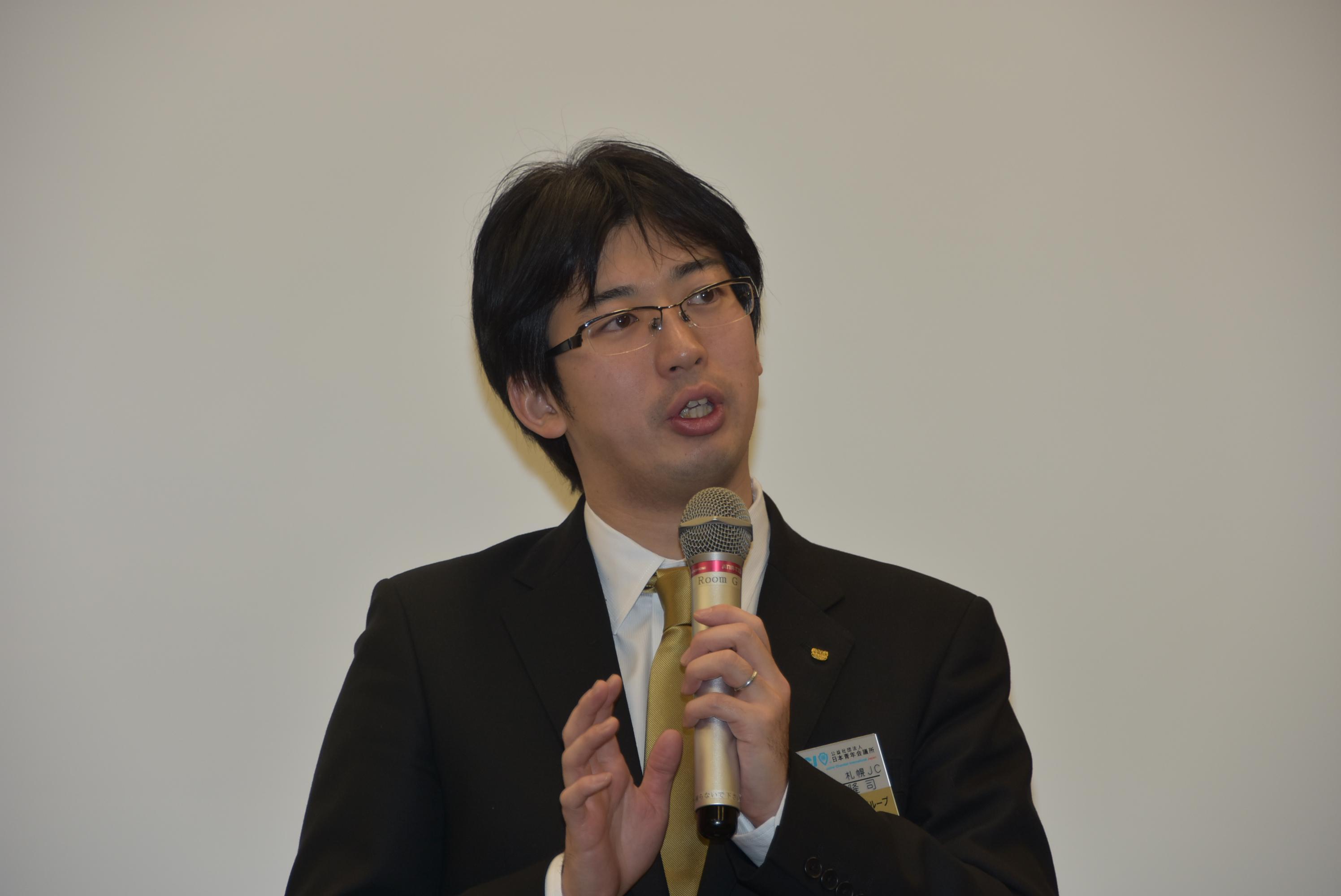 京都会議3.jpg