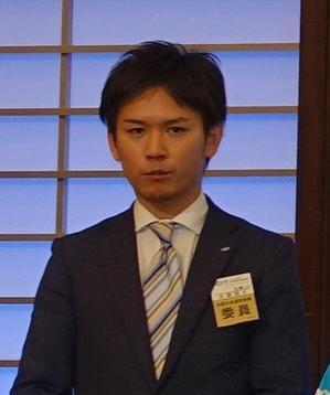 京都会議18.jpg