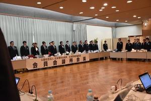 京都会議27.jpg