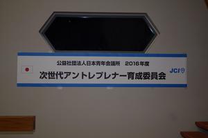 京都会議31.jpg