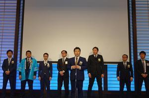 京都会議43.jpg