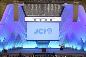 京都会議45.jpg