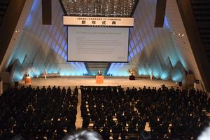 京都会議46.jpg