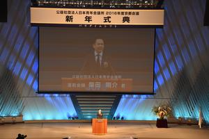 京都会議47.jpg