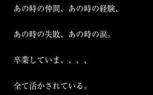 会員拡大2.jpg