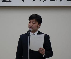 財審8.png
