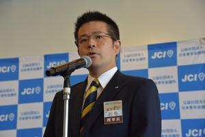 サマコン横浜JC殿内理事.jpg