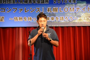 サマコンLOMナイト中村理事長.jpg