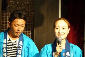 サマコンLOMナイト片岡委員深澤委員.jpg