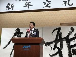 新年交礼会1.jpgのサムネイル画像