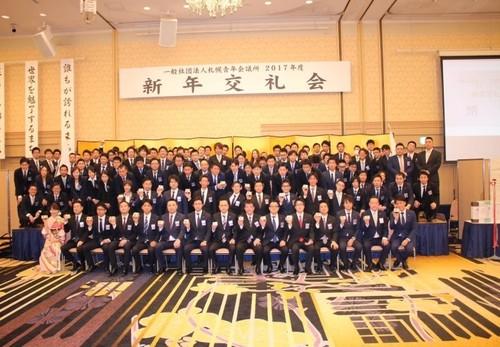 新年交礼会4.jpgのサムネイル画像のサムネイル画像