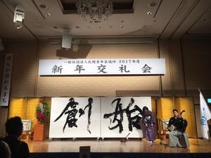 新年交礼会9.jpg