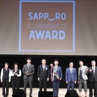 SAPP‿  RO AWARD 2017